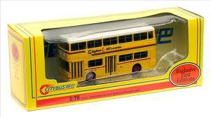 Hong Kong Citybus Daimler DMS  - EFE 25709