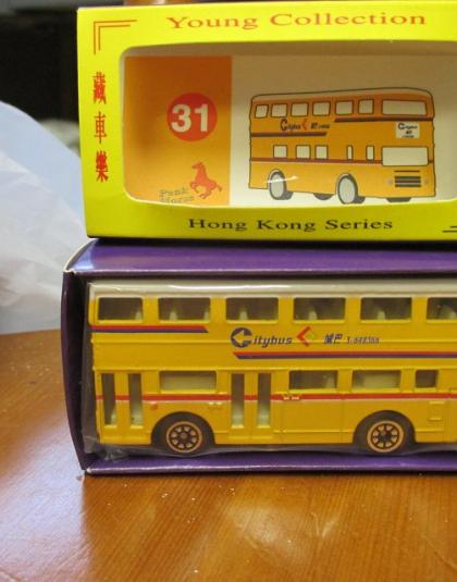 Hong Kong Citybus Double Decker - Young Collection 014245