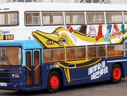 """Hong Kong Citybus Leyland Olympian - """"Hong Kong Issue"""" - Corgi 43012"""
