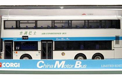 China Motor Bus Olympian - Corgi 43206