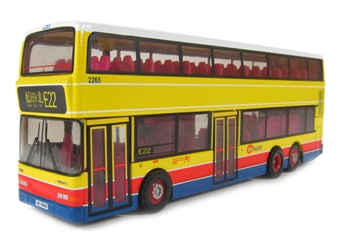 Hong Kong Citybus Duple Metsec Trident  - Corgi 44509