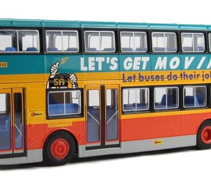 Hong Kong Citybus Atlantean Lets Get Moving - Corgi 44601