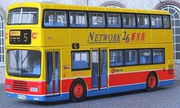 Hong Kong Citybus Leyland Atlantean  Route 5 - Corgi 44603