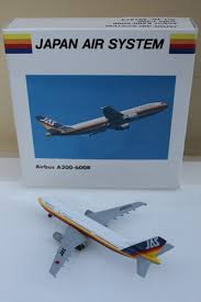 Japan Air System Airbus A300-600 – Herpa 501873 1