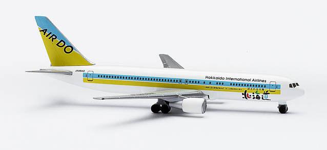 Air Do ? Hokkaido International Airlines Boeing 767-300ER - Herpa 502993