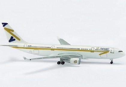 Novair A330-200 - 508483