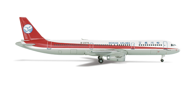 Sichuan Airlines Airbus A321 - 508872