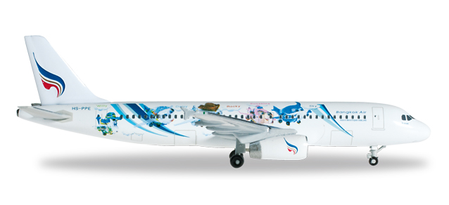 Herpa 531047-1//500 Airbus a350-1000 1st Prototype-NUOVO