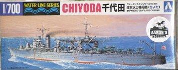 Aoshima Japanese Seaplane Carrier Chiyoda Waterline 1:700 Pastic Kit - 01499