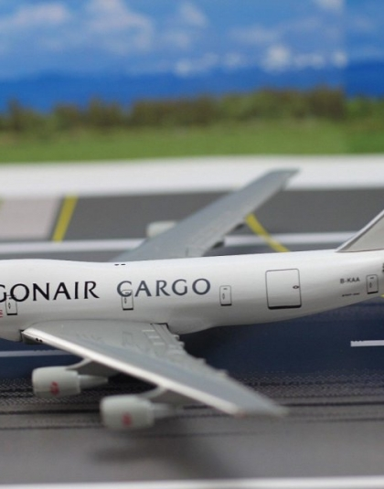Dragonair Cargo Boeing 747-300 - Big Bird model