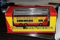 Hong Kong Citybus Dennis Condor Driver Training - Drumwell DW10204