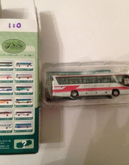 N Gauge Bus  Keikyu Limousine - Tomytec 211129