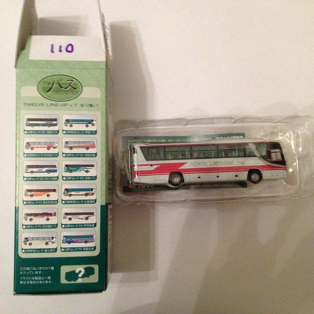 N Gauge Bus  Keikyu Limousine – Tomytec 211129 1