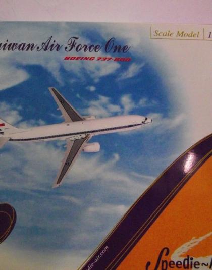 TAIWAN AIR FORCE ONE BOEING 737-800 SATWOO2A - Speedie Air SATW002A